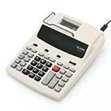Vendo 02 calculadoras elgin modelo 6124 e 5121 com garantia (usada)